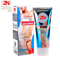 Wholesale 2N abdomen Firming stovepipe Tummy weight loss cream thin waist thin abdomen slimming fat burning weight loss products GI2565