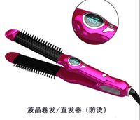 Wholesale Newest CR01 Straight hair and hair straight iron manufacturer artifact does not hurt ceramic hair curlers perm hair stick straight splint