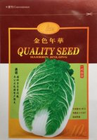 ball gram - Vegetable seeds golden age Chinese cabbage seed fresh pickled single ball weight kg grams bag