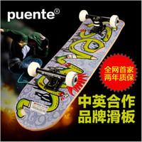Wholesale FreeShipping Puente Canadian Maple Graffiti SkateBoard LongBoard DoubleRocker Monopatin street skate Limit skateboard