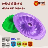 Wholesale The supply of silicone Chiffon Cake mold Hot pot shaped cake plate petal shaped silicone mold round baking pan