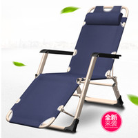 Wholesale The tube chair folding chair folding chair lunch break nap chair office camp bed beach chairs on the couch