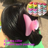 Wholesale Hair Claws Women Girls Arc Shaped Hair Clips Clasp Caught Gripper Basic Solid Color Hair accessories YC2058