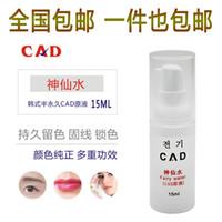 wholesale 10 tatoo korean semi permanent repair tattoo eyebrow lip color solid color solid line colorant - Colorant Semi Permanent