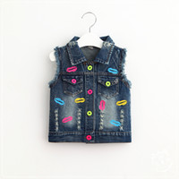 baby blue lips - 2016 Girls Denim Sequined Lip Butterfly Vests Kids Girls Wash Blue Hallow Out Waistcoat Baby Girl Autumn Fashion Jean Outwear