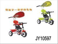 Wholesale Children s car