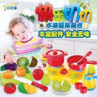 Wholesale Pretend Play kitchen toys cut fruit vegetables toy set simulation plastic food toys for years children kitchen educational toy gift