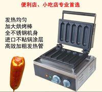 Wholesale 110v v hot dog waffle machine hot dog oven hog dog maker Lolly wffle maker