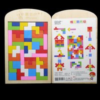 Wholesale Multicolor Wooden Tetris Russian Block Wood Jigsaw Puzzle Toy for Children Kid Learning Educational Toys Christams Gift Birthday Gifts