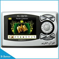 Wholesale Hot Sale Fast shipping Enmac Color Digital Quran Player DQ804 Muslim best learning machine Coran digital player