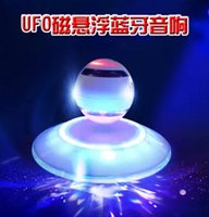 Wholesale Maglev stereo connect wireless bluetooth stereo mini mobile computer speakers creative high end gifts small lamp