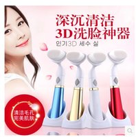 Wholesale Sixth generation wash face brush wash face brush cleaning apparatus and the pores clean face hot products