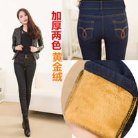big flannel - Winter hot style Han edition hair thickening jeans Women s big yards feet warm tight pencil Female trousers undertakes to