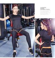 bamboo yoga clothes - Outdoors Sport Fitness T Shirt Yoga Slim Women Jogging Wicking Short Sleeve Shirt Clothing Female Yoga Clothes