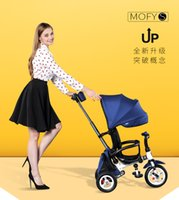 baby ride ons - Xiaohuzi tricycle folding bicycle free inflatable baby stroller baby stroller bicycle