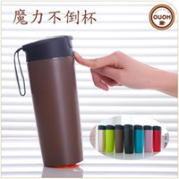 Wholesale The new creative gift mugs Stainless steel coffee cup magic unfail with a suction cup cup can customize logo ECO friendly ml