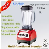 Wholesale Professional commercial soya bean milk blender ice crusher watt L for home cooking