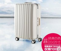 Wholesale Pull rod box travel bags classic aluminum frame password check in luggage Hard box mute universal wheel men and women