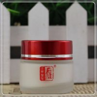 acne prevention - Acne cream amp acne removing concentrate frost prevention and treatment of allergic accessory products
