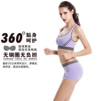 american crew fiber - Sports bra set fitness yoga beauty come back running shockproof quick drying without rims underwear