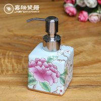 beautiful items - 150ml Beautiful Hand Painted Ceramic liquid soap dispenser Porcelain hand soap dispenser Household Items bathroom Lotion holder