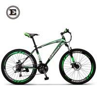Wholesale Buyck European manufacturers selling speed mountain bike brake before the vehicle suspension mountain bikes X1