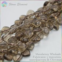 almond filling - Grade A Natural Smoky Quartz Puffed Almond Heart Beads with Horizontal Hole x5 x7mm