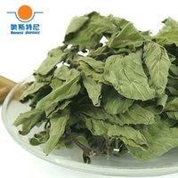 Wholesale 50g Chinese herb tea organic Chinese herb tea organic dried mint leaves tea Mint Leaf tea mentha leaves tea pepp