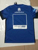 al soccer - new al hilal home soccer jersey Saudi Arabia famous club football shirt new season thai quality hilal
