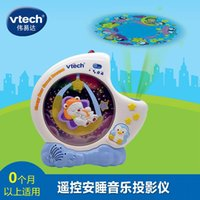 Wholesale Vtech dream sleep baby growth instrument VTech acousto optic toy music bell toy bed to appease the newborn