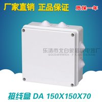 Wholesale Hole DA X150X70MM Industrial control box industrial connection box multi purpose practical waterproof junction box