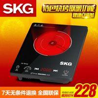 al por mayor far-infrared radiation-envío SKG 11847 tl1622 vitrocerámica eléctrica de silencio infrarrojo lejano olla a ninguna radiación