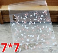 Wholesale 500Pcs colors Self Adhesive Clear Transparent Packing Bag Plastic Candy Bags For Baking Food Snack Cookie Wedding Food Bags