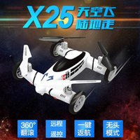 Wholesale X25 air speed G aerial remote control aircraft four aircraft amphibious UAV four rotor eight channel