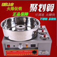 Wholesale Stepless speed regulating cotton candy machine color fancy drawing cotton candy machine commercial gas cotton candy machine