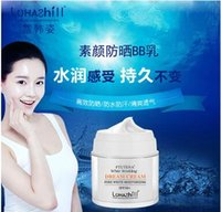 Wholesale Dew Han Zi plain yan creams carry bright color of skin hydrating base isolation cream skin cream