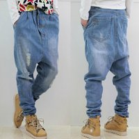 Where to Buy Crotch Ripped Jeans Online? Where Can I Buy Crotch ...