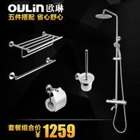 Wholesale OULIN bathroom set temperature shower bathroom hardware accessories collocation four sets of towel rack towel rack