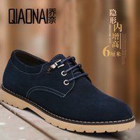 Cheap Joe nye brand men's shoes in British leisure shoes 2016 increased trend within the single shoes men's shoes