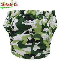 bamboo pull - Ohbabyka Bamboo Charcoal Pull up Potty Traning pants with Microfiber inserts and Bamboo Charcoal Inserts Washable Diaper