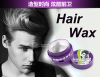 Wholesale pc gram long lasting hair wax professional men styling tools portable casual pomade fluffy clay modeling stereotypes