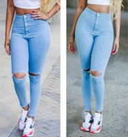 Wholesale 2016 JEANS cutout DESTROYED RIPPED DISTRESSED WOMEN SKINNY SLIM LIGHT BLUE JEANS