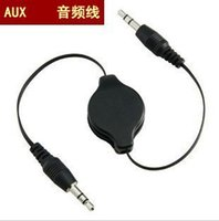 Wholesale 3 mm male to g audio line telescopic to of the recorded line AUX scalable to recording line