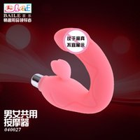 best g shock - New passion for men and women public g spot double shock massager comprehensive stimulus so that you all climax is the best companion of you