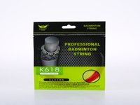 badminton racquet string - Raquette Brand mm lbs Racket Direct Selling Promotion G3 Racquet High Quality String Badminton