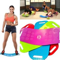 Wholesale New Simply Balance Board Fitness Balance board Trainer Creative Simply Fit Board Workout Balance Board Fitness skateboard A0381