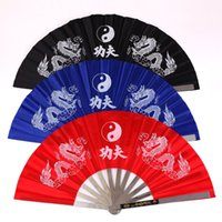 Wholesale New Chinese Dragon Stainless Steel Frame Tai Chi Martial Arts Kung Fu Fan Color Available