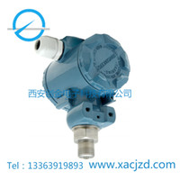 Wholesale PS2088 hammer type pressure sensor pressure transmitter type sunscreen waterproof waterproof pressure transmitter