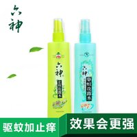 Wholesale Special offer Liushen Florida Water ML spray antipruritic repellent kiyoka summer essential FCL shipping
