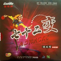Wholesale GuoQiu MIRACLE Attack Long Pips Out Table Tennis PingPong Rubber With Sponge